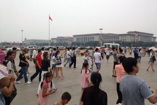 """Im Bild: Die """"Große Halle des Volkes"""" an der westlichen Seite des Tian'anmen-Platzes in Peking"""