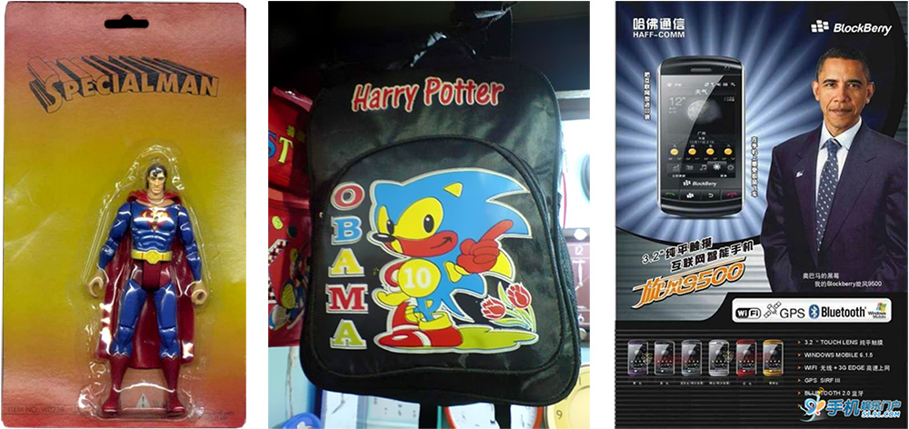 Shanzhai: Specialman-Figur, Harry-Potter-Obama-Sonic-Rucksack, Blockberry Obama