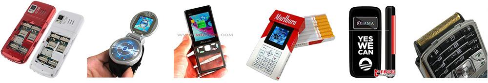 Shanzhai-Mobiltelefone: Telefon mit 4 SIM-Karten, Uhrentelefon, Telefon mit transparenter Tastatur, mit Zigarettenschachtel, Obama-Telefon, Rasier-Telefon