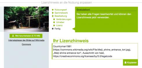 Screenshot: Bei Bildern aus der Wikipedia und ihrem Medienarchiv hilft die Seite lizenzhinweisgenerator.de